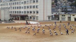 広島市立梅林小学校 - JapaneseC...
