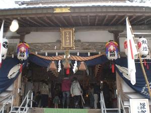 宇那木神社