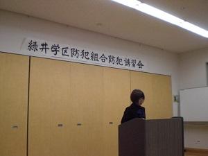 安佐南区役所
