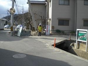 緑井8丁目石橋会長宅