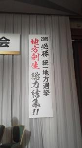 2015032812020000.jpg