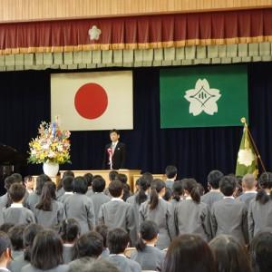 緑井小学校卒業式アイキャッチ