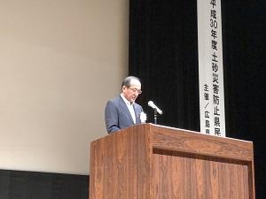 松井市長①