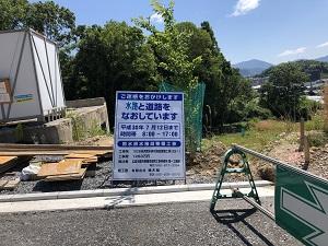 1006渓流雨水排水施設整備工事