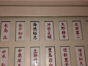 海徳ひろし2019