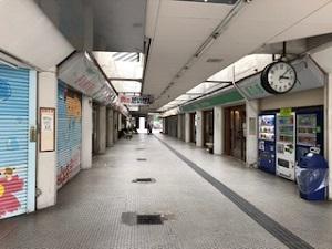 基町商店街