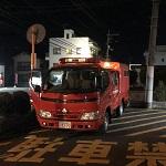 消防車アイキャッチ