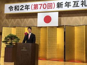湯崎県知事