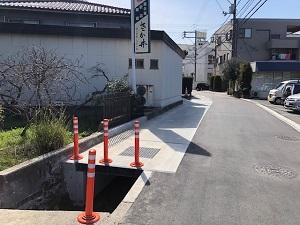 市道改良②